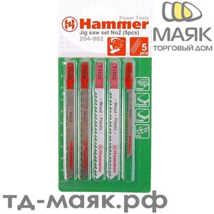 Набор пилок для лобзика Hammer Flex JG WD-PL set No2 (5pcs) дерево/пластик 3 вида, 5 шт